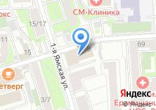 Компания «ДГМР - Доставка Грузов Можайский Район» на карте