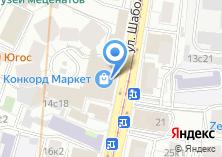 Компания «Актуаль сеть магазинов солнцезащитных очков» на карте