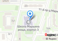 Компания «Средняя общеобразовательная школа №1956» на карте