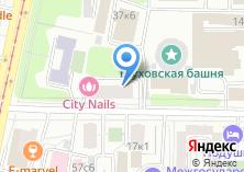 Компания «Пом-Пон» на карте
