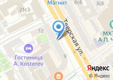Компания «Букетто» на карте