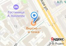 Компания «Мозаика» на карте