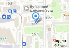 Компания «Караоке 80» на карте