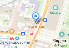 Компания «Teatral.ru» на карте