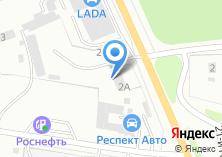 Компания «Автоскат» на карте