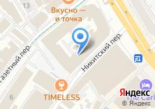 Компания «Балкан-экспресс» на карте