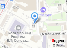 Компания «ОПОП Северо-Восточного административного округа район Марьина роща» на карте