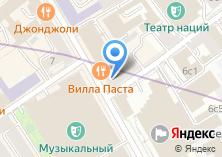 Компания «Departament» на карте