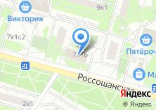 Компания «Почтовое отделение №117535» на карте