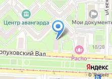 Компания «На Серпуховской» на карте