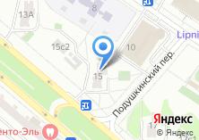 Компания «Сервисный центр atrik» на карте