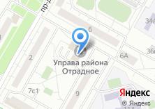 Компания «Управа района Отрадное» на карте