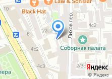 Компания «Федеральный арбитражный третейский суд города Москвы» на карте