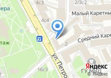 Компания «Департамент городского имущества г. Москвы» на карте