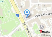 Компания «Департамент имущества г. Москвы» на карте