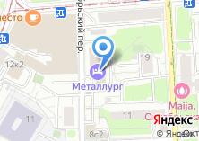 Компания «Сандвик Майнинг энд Констракшн СНГ» на карте