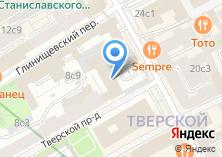 Компания «Генеральная прокуратура РФ» на карте