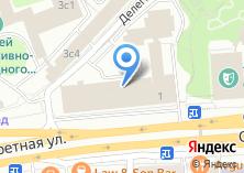 Компания «Центр организации дорожного движения» на карте