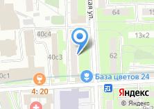 Компания «Дежурная ветеринарная аптека №1» на карте