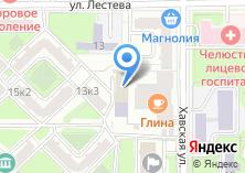 Компания «Власьево» на карте