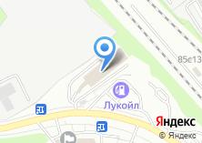 Компания «Service-pro» на карте