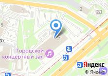 Компания «Городской концертный зал» на карте