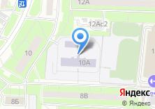 Компания «Средняя общеобразовательная школа №245» на карте