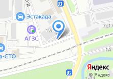 Компания «РЕАКОР оптовая компания» на карте