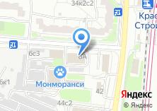 Компания «Арт Вижен» на карте