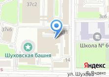 Компания «Шухова 14» на карте