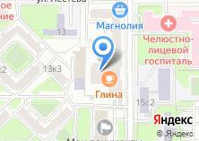 Компания «БИЖУ - интернет-магазин» на карте