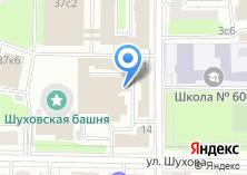 Компания «Нотариус Потравко Е.В» на карте