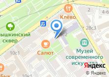 Компания «Судебное экспертное товарищество» на карте