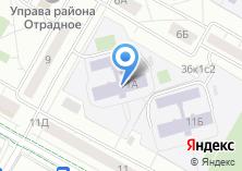 Компания «Центр образования №1459» на карте