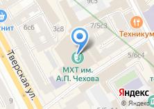 Компания «Московский художественный театр им. А.П. Чехова» на карте