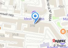 Компания «Идеалтур» на карте
