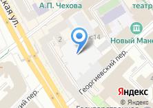 Компания «Re:форма» на карте