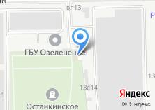 Компания «Останкинское кладбище» на карте