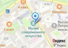 Компания «Книжный в кафе Март» на карте