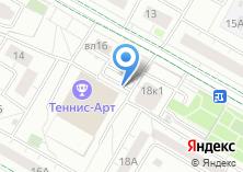 Компания «Магазин овощей и фруктов на Отрадной» на карте