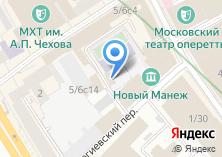 Компания «Московский союз литераторов» на карте