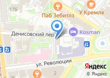 Компания «ДЮСШ №2» на карте