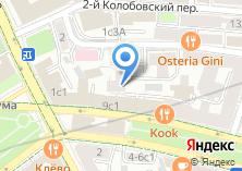 Компания «Усачи» на карте