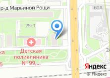 Компания «Шереметьево» на карте