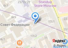 Компания «Департамент семейной и молодежной политики г. Москвы» на карте