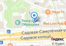Компания «Ригла» на карте