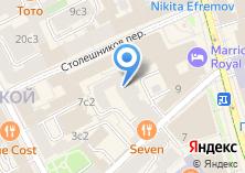 Компания «На Дмитровке» на карте