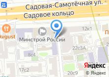 Компания «Российский автотранспортный союз» на карте