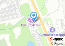 Компания «Мастерская по ремонту мототехники» на карте
