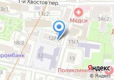 Компания «Форемост Индастриз производственная компания» на карте